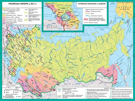 russian empire map russian empire in the xix century russian expansion in