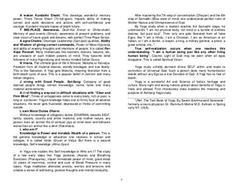Ki Yatra Essay In by Essay In Language On Yatra Udgereport270 Web Fc2