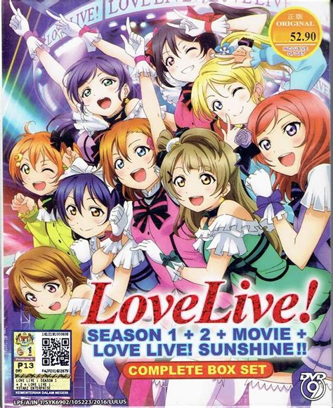 2 Animetv To by Live Season 1 2 Anime Tv End 6 21 2018 10 15 Am