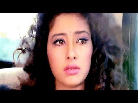 Manisha Koirala, Vivek Mushran, First Love Letter ...
