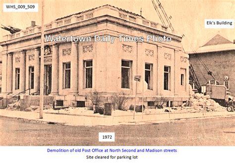 Brainerd Post Office by Post Office