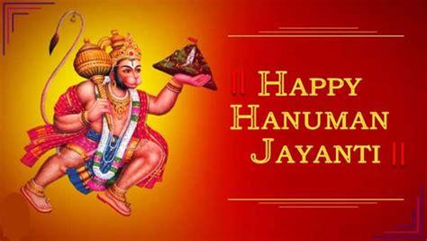 hanuman jayanti 2019 hanuman jayanti हन म न जन म त सव क श भक मन स द श sanwaliya seth