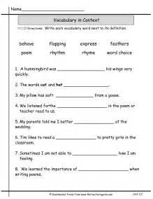 possessive nouns worksheets 2nd grade abitlikethis