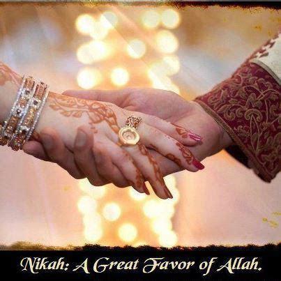nikah  great favor  allah kata mutiara  cinta