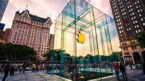 the apple store nyc