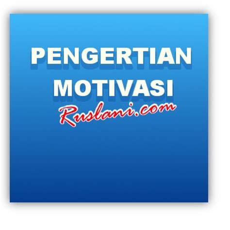 pengertian motivasi artikel tentang langkah dan cara bagaimana mendapatkan motivasi yang