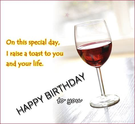 Wine Birthday Quotes Funny Birthday Quotes For Friends For Men Form Sister For