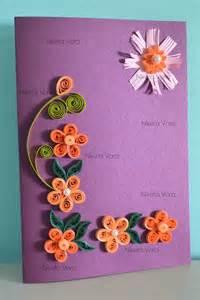 niketa s creative corner paper quilling greeting card