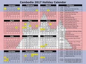 Cambodia Calendã 2018 Cambodia 2017 2018 Calendar