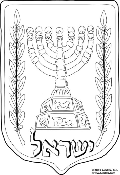 map of israel in jesus time coloring page coloring pages