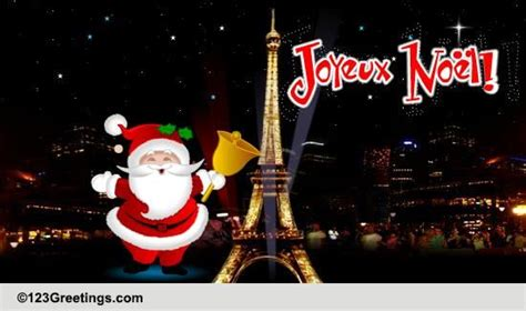 christmas   world french cards  christmas   world french ecards