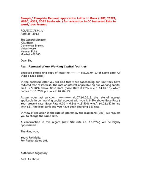 Working Capital Loan Application Letter sle request letter for working capital loan cover letter