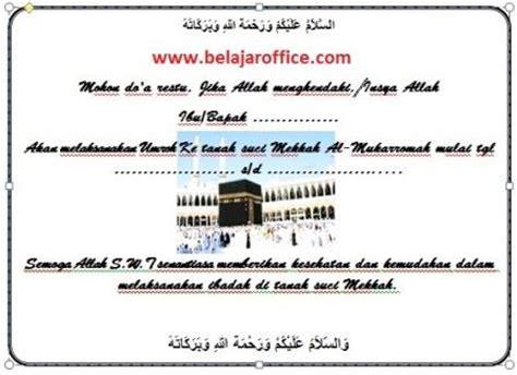 contoh undangan haji umrah gambartop