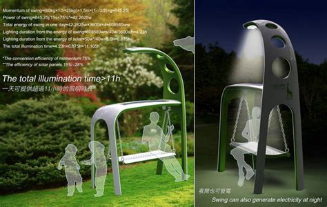solar swing giraffe solar street swing l 171 your solar link blog