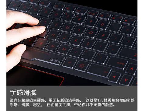 Keyboard Protektor Bentuk Asus 1215 high clear tpu keyboard cover guard for new asus gl553 gl553vd gl553ve gl553vw ebay