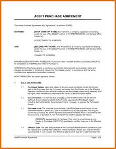 acquisition agreement template 600 loan with no bad credit personal loans only