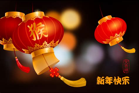 new year lantern vector new year background with lantern vector 04