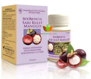 Tumeric Sari Kunyit Sido Muncul 50 Kapsul kapsul sari kulit manggis sido muncul untuk kulit kanker toko obat herbal di bandung