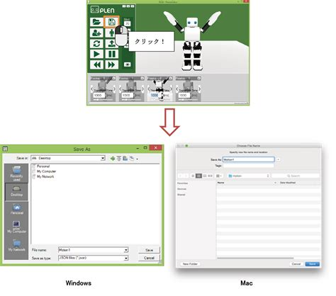 unity editorwindow tutorial tutorial unity editor input output a motion plen