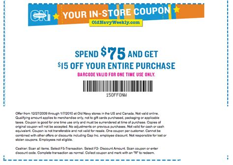 old navy coupons nov printable coupons old navy printable coupons