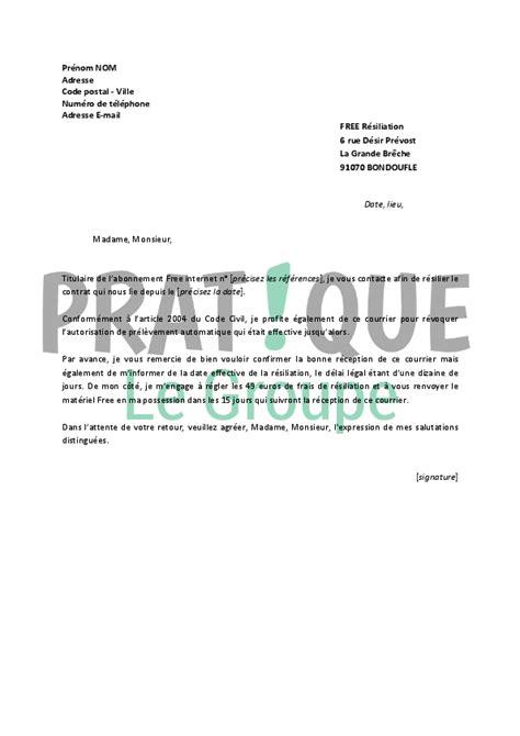Modele Lettre De Dedommagement Free lettre de r 233 siliation free pratique fr
