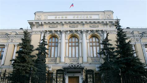 bank of russia central bank of russia will acquire 100 ml usd daily cbw ge