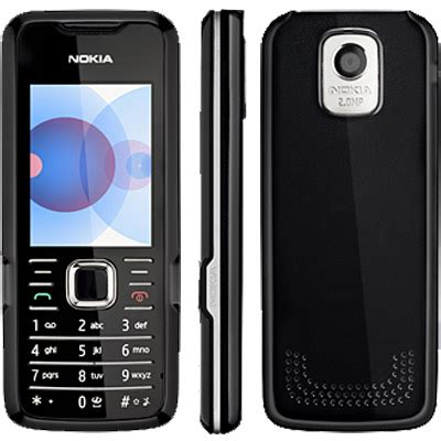 free themes download for nokia 7210 supernova with tones image gallery nokia 7210 games