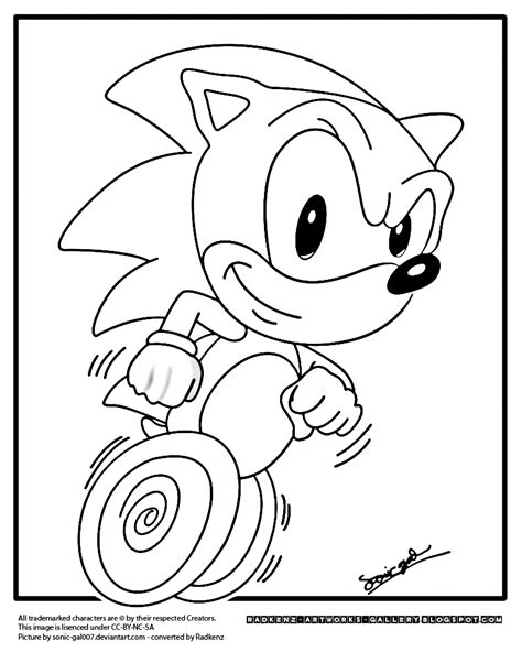 free coloring pages of mephiles sonic
