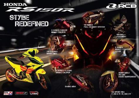 Racing Boy Rcb Rear Master Brake Charcoal motomalaya kit prestasi dan aksesori untuk honda rs150r
