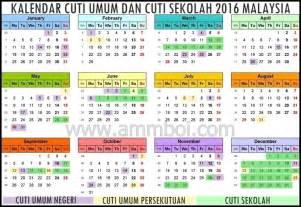 Kalendar 2018 Malaysia Dan Cuti Umum Kalendar Cuti Umum Dan Cuti Sekolah 2016 2017 2018 Car