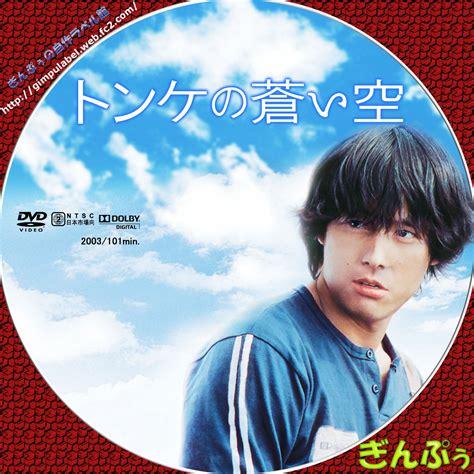 Dvd Vocalist 2cd vocalist ballade best 初回盤b 2cd dvd ユニバーサルミュージック 同 価格比較