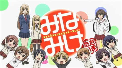 anime free download batch minami ke tadaima eps 1 13 sub indo batch free