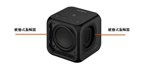 Sony Ultra Portable Bluetooth Speaker Srs X11 小巧可愛 sony nfc 藍牙方塊喇叭 srs x11 迸發音樂能量 3c 新報