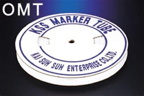 Marker 5 Kss 0207 kss o type marker