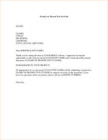 7 thank you for your business letter ganttchart template