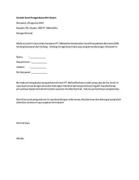format surat pengunduran diri kerja contoh surat pengunduran diri kerja