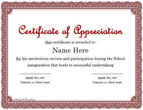 volunteer appreciation certificates free templates certificate of appreciation template certificate templates
