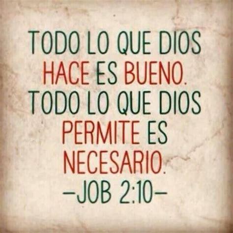 dios no es bueno todo lo que dios hace es bueno dios conmigo dios
