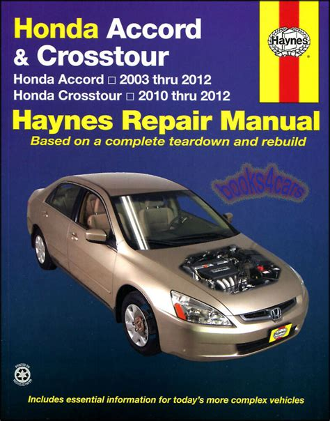 automotive service manuals 1996 honda civic free book repair manuals honda accord shop manual service repair book haynes workshop chilton ebay