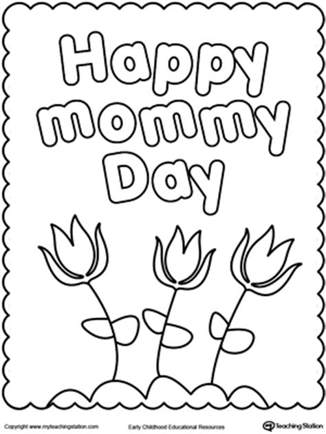 mothers day coloring pages for kindergarten mother s day homemade card myteachingstation com