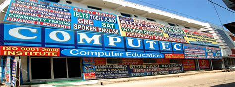 banner design of computer institute best biggest computer training institute in dwarka