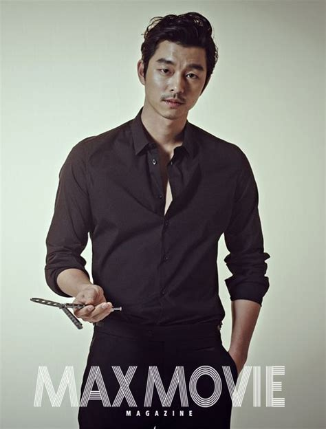 film gong yoo gong yoo max movie magazine december issue 13 gong
