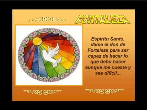 capturador de im genes los simbolos del espiritu santo dones del espiritu santo youtube