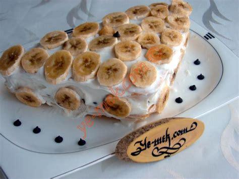 Yemek Jleli Ya Pasta Resimli 3 | minyat 252 r muzlu pasta tarifi resimli anlatım yemek
