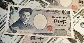 cuanto vale un yen 2016 cuanto cuanto equivale un yen