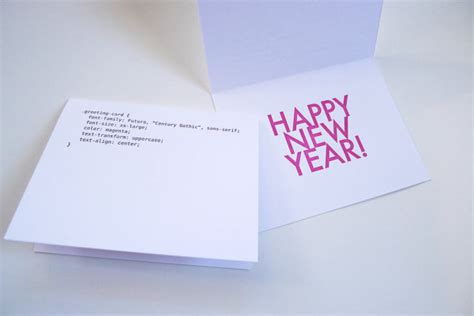 14 cards to wish someone a happy new year design milk