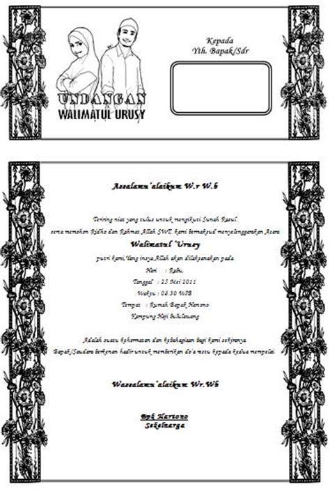 undangan contoh walimatussafar newhairstylesformen2014