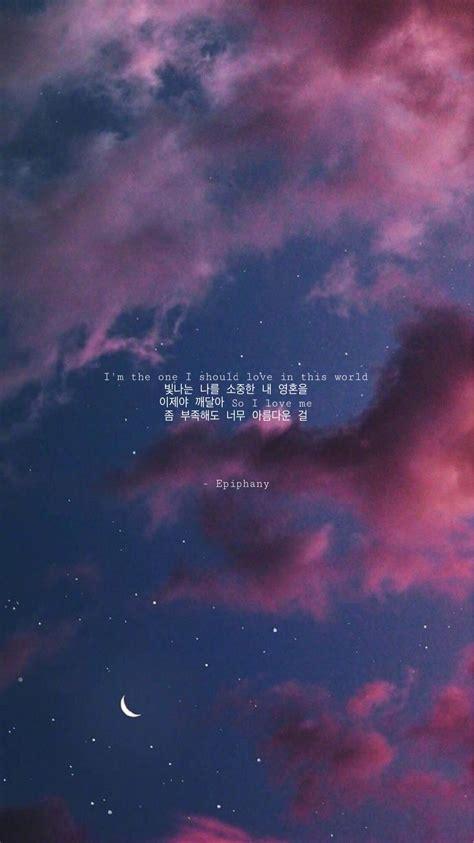 epiphany bts jin bts lyrics quotes bts lyric bts quotes