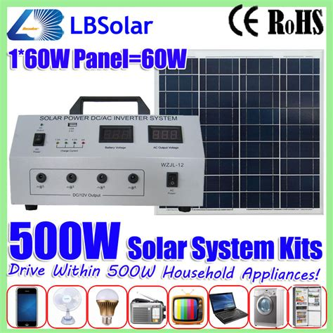 lbsolar 500w portable solar energy power generation system