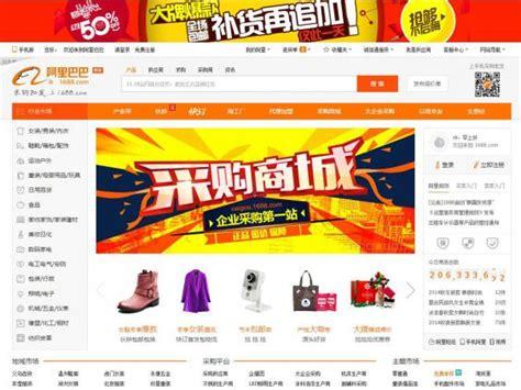 alibaba record singles day alibaba breaks record with 1 billion sales